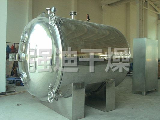 FZG/YZG Static Vacuum Dryer