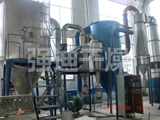 LPG Series High-Speed Centrifugal Spray Dryer