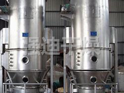 GFG series high efficiency boiling dryer