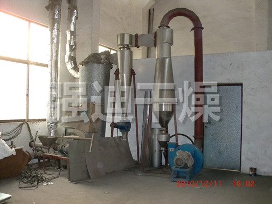 QG JG FG Series Pulse Air Flow Dryer