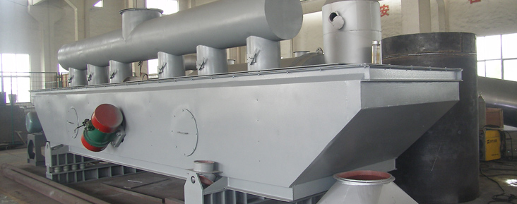 Vibrated fluidized bed